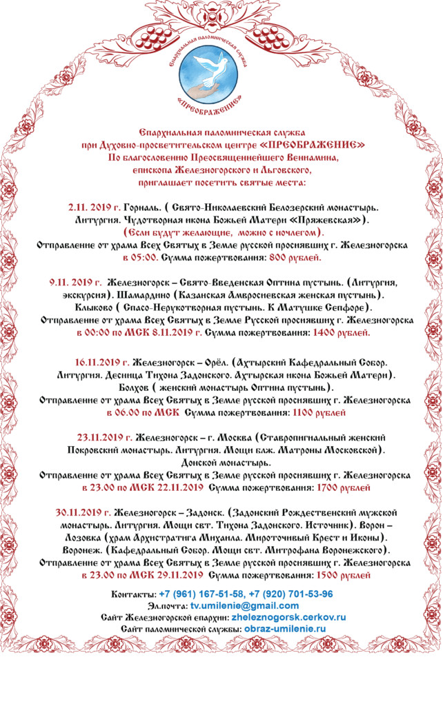Стоимость оформления медицинской книжки в Москве Донской